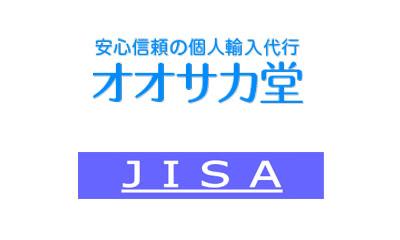 オオサカ堂とJISAのロゴ