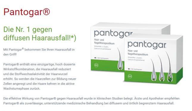 パントガールのオーストリア公式サイト