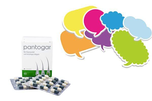 パントガールの口コミ評判を徹底調査!2chや知恵袋での効果のレビューまとめ