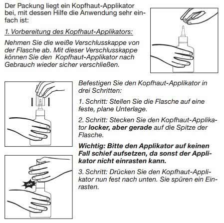 パントスチンのアプリケータの取り付け方法