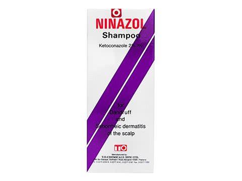 ニナゾルシャンプー(Ninazol shampoo)