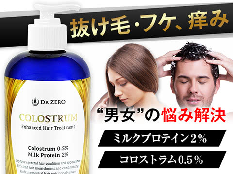 ケトコロストシャンプー(Ketocolost shampoo)