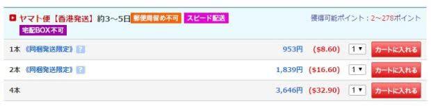 オオサカ堂・JISAのニナゾルシャンプーの同梱発送限定商品