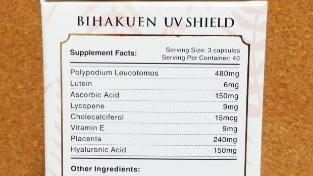 BIHAKUEN・UVシールドの成分の効果