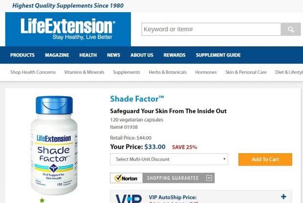 シェードファクターはLife Extension社の飲む日焼け止めサプリ