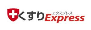 くすりエクスプレスのロゴ