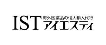 アイエスティ(IST)ロゴ