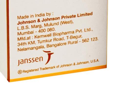 くすりエクスプレスのニゾラルシャンプーはJohnson & Johnsonの正規品