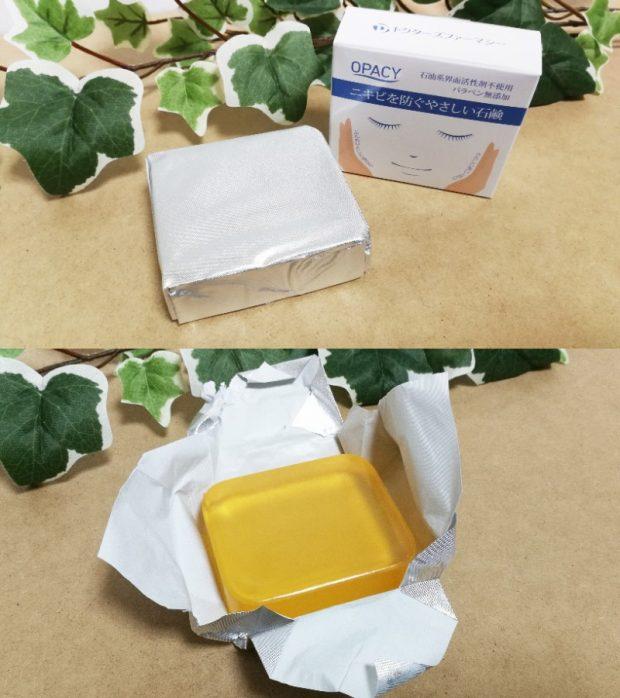 オパシー石鹸(ニキビ用)を開封した写真