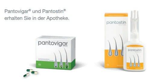 メルツ社でのパントガールとパントスチンの紹介