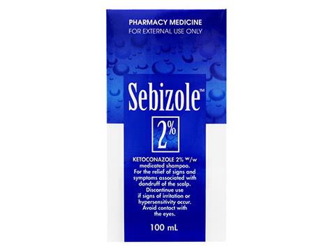 セビゾールシャンプー(Sebizole shampo