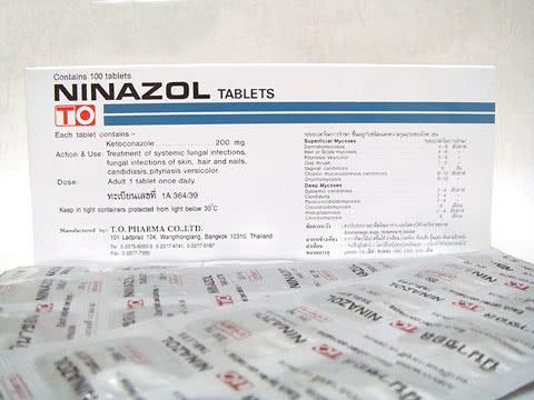 ニナゾール錠剤(Ninazol tablets)