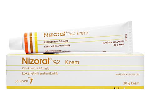 ニゾラルクリーム2%(Nizoral cream)