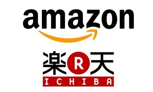 Amazon・楽天のロゴ