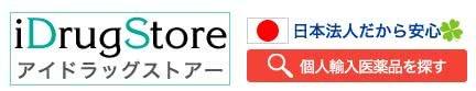 アイドラッグストアー(iDrugStore)ロゴ