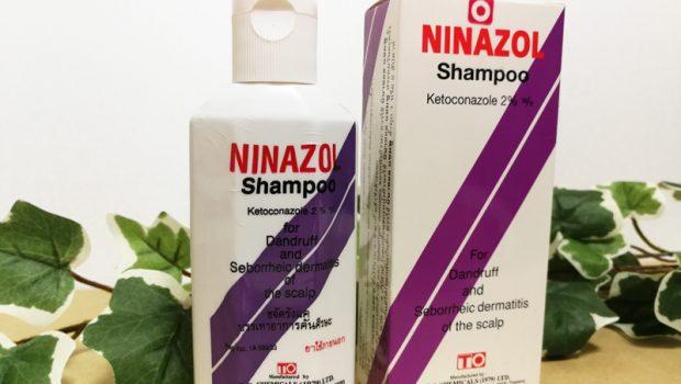 オオサカ堂の通販で購入したニナゾルシャンプー