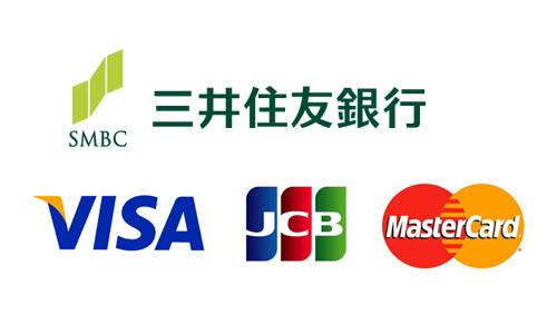 支払い方法(銀行振込・クレジットカード)