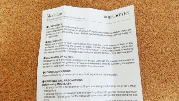 モデルアイズ・モデラッシュの説明書(マニュアル)
