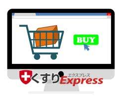くすりエクスプレス通販のお得な購入方法!クレジットカードやポイントを上手く使おう