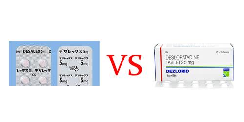 病院処方のデザレックス5mgと個人輸入ジェネリックのデズゾライドの比較