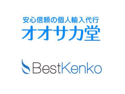 オオサカ堂とベストケンコー(BestKenko)のロゴ
