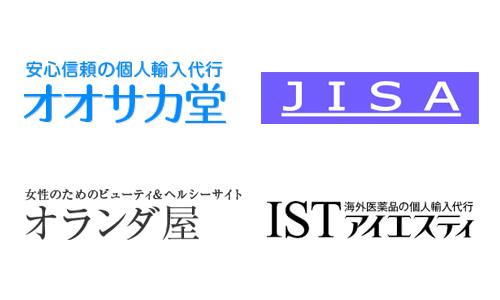 オオサカ堂・JISA・オランダ屋・アイエスティのロゴ