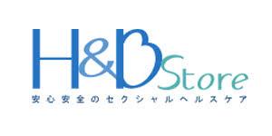 H&Bストアのロゴ