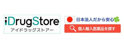 アイドラッグストアー(iDrugStore)のロゴ