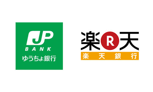 ゆうちょ銀行・楽天銀行のロゴ