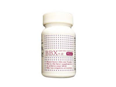 BBXプラスアルファ(BBX+α)