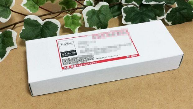 オオサカ堂で購入したオパシー石鹸(ニキビ用)